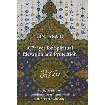 صلاة من أجل الارتفاع الروحي والحماية-بن-مساقة الأعلى (ارتباطاتهم
