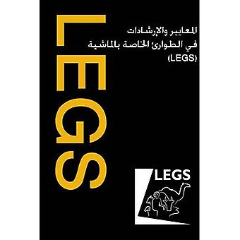 Livestock Emergency Guidelines and Standards (Arabic)