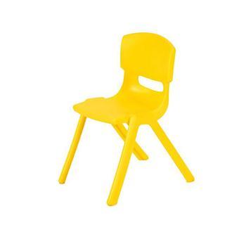26cm Sitzhöhe Thicken Kid's Safety Back-Rest Chair