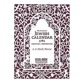 Executive Jewish Calendar 5782