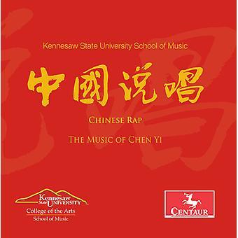 Yi, Chen / Kim, Helen / Ksu Symphony Orchestra - Chen Yi: Chinese Rap [CD] USA import