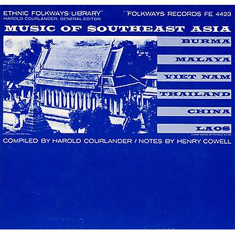 Música de Asia Sur-Oriental - importar música de Asia Sur-Oriental [CD] Estados Unidos