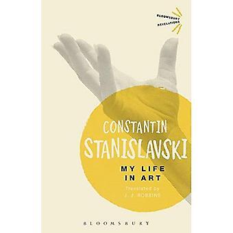 Mit liv i kunst (Bloomsbury afsløringer)