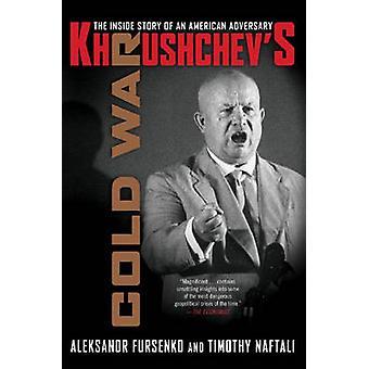 フルシチョフの冷戦の中でアメリカの敵の話