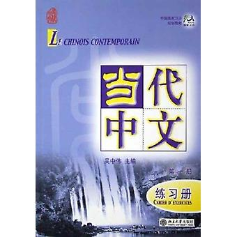 Le chinois contemporain vol.1  Cahier dexercices by Wu Zhongwei