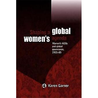 グローバルな女性アジェンダの形成