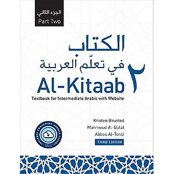 Al-Kitaab Part Two with Website PB (Lingco)