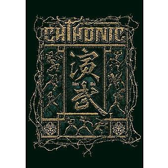Chthonic - Enbu Ian Bu: Live in USA Formoz Festival 2013 [DVD] import