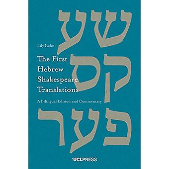 The First Hebrew Shakespeare Translations - A Bilingual Edition and Co