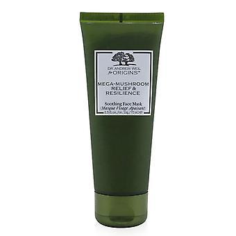 Dr. Andrew Mega-paddestoel Skin Relief & Veerkracht Kalmerend Gezichtsmasker - 75ml/2.5oz