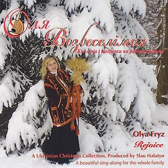 Olya Fryz - ukrainischen Christmas Collection [CD] USA import