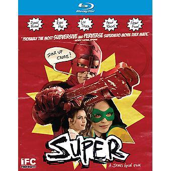 Super [BLU-RAY] USA import