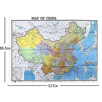Koulutus laaja selkeä ja helppo lukea taitettava kartta Kiinasta