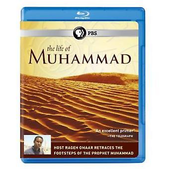 Vita di importazione USA Muhammad [BLU-RAY]