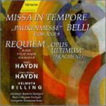 J. Haydn - Jopeph Haydn: Missa in Tempore Belli; Jopeph Michael Haydn: Requiem B-Dur [CD] USA import