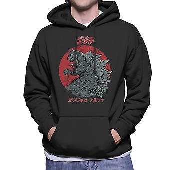 Kaiju Alpha Godzilla Men's Hooded Sweatshirt