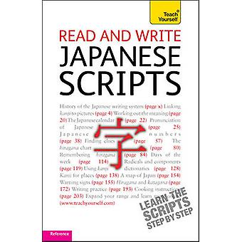 Lesen Sie und Schreiben japanischen Skripte - bringen Sie sich selbst von Helen Gilhooly - 9