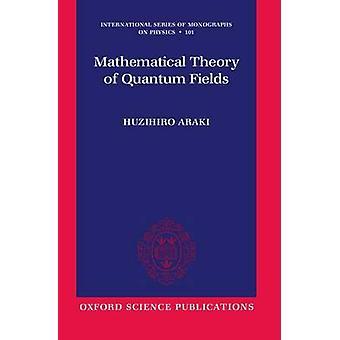 نظرية رياضية من حقول الكم قبل أراكي آند هوزيهيرو
