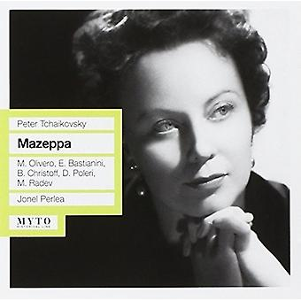 Tchaikovsky / Olivero / Christoff / Perlea - Mazeppa [CD] USA import
