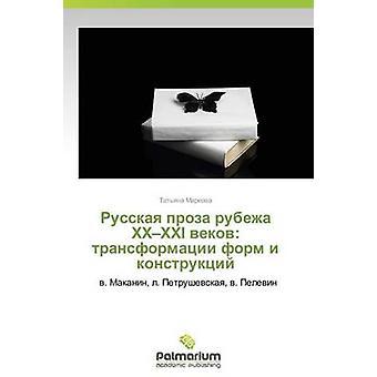 Hüttenbetrieben Proza Rubezha KhkhKhkhi Vekov Transformatsii Form I Konstruktsiy von Markova Tatyana
