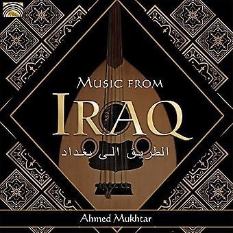 Various Artist - Music From Iraq [CD] USA import