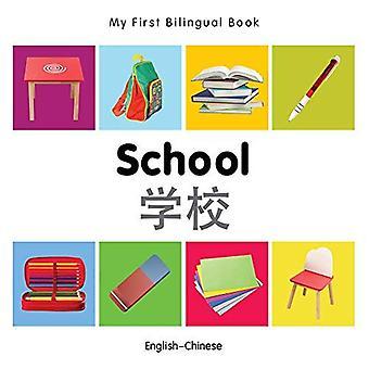 Mijn eerste tweetalige boek - School - Nederlands-Chinees