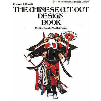 Chinese Cut-Out Design Book - People - Designs from the World of Peopl