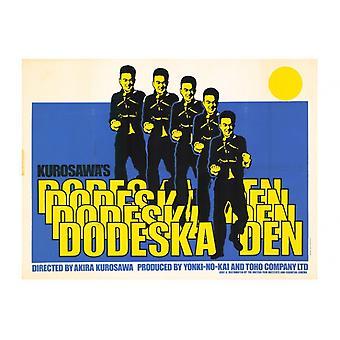 Dodesukaden Movie Poster Print (27 x 40)