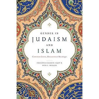 الجنس في اليهودية والإسلام بقلم بيث س. فينجر فيروزه كاشانيسابات