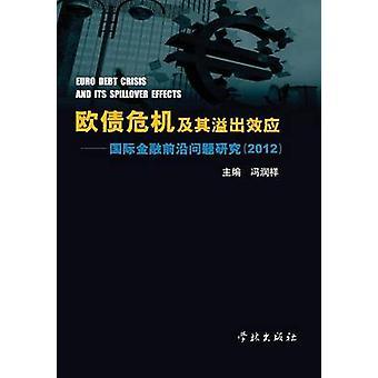 Ou Zhai Wei Ji Ji Qi Yi Chu Xiao Ying Guo Ji Jin Rong Qian Yan Wen Ti Yan Jiu 2012  xuelin by Feng & Runxiang