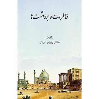 Memories and Impressions by Bahram Erfan - 9781588141859 Book