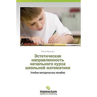 Esteticheskaya Napravlennost Nachalnogo Kursa Shkolnoy Matematiki by Chiranova Olga