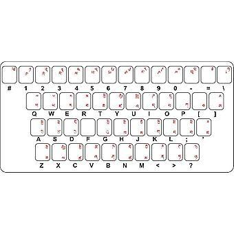 Tarra tarra näppäimistö aakkoset tieto kone MacBook Tibet Tibetain Bouthan