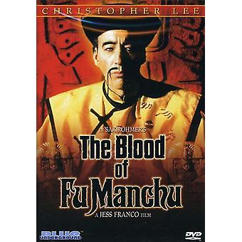 Blood of Fu Manchu [DVD] USA import