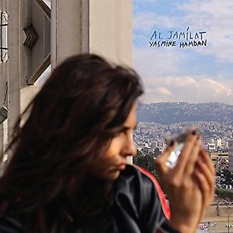 Yasmine Hamdan - Al Jamilat [CD] USA import