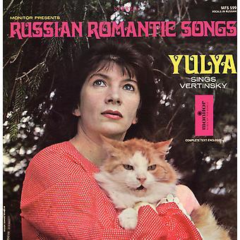 Yulya - Russian Romantic Songs: Yulya Sings Vertinsky [CD] USA import