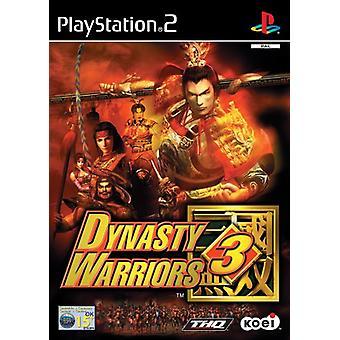 Dynasty Warriors 3 (PS2) - Nieuwe fabriek verzegeld