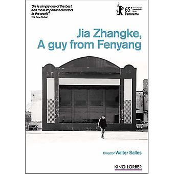 Jia Zhangke - a Guy From Fenyang [DVD] USA import