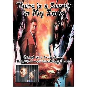 There Is a Secret in My Soup [DVD] USA import