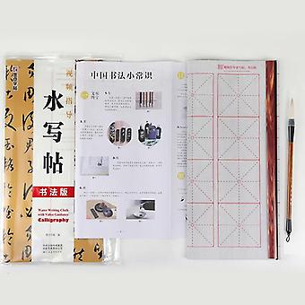 Water Writing Cloth With Video Guidance To Learn Chinese Calligraphy And