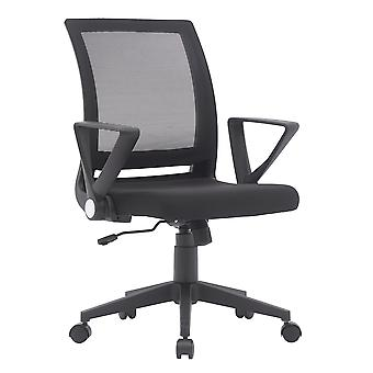 Mesh Office Chair Swivel Task Computer Desk Chair for Home, Adjustable Ergonomic Computer Anchor Chair