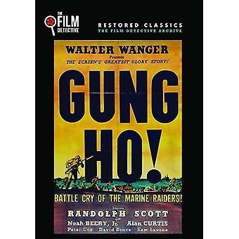 Gung Ho [DVD] USA import