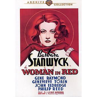 赤 (1935) 【 DVD 】 アメリカ輸入の女性