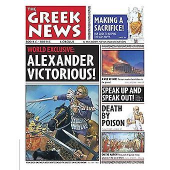 L'actualité grecque (History News)