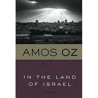 I Israels land av Amos Oz & Oz