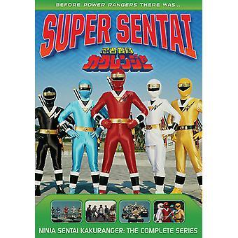 Power Rangers: Ninja Sentai Kakuranger - Comp [DVD] USA importere