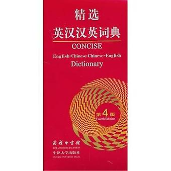 Concise English-Chinese Chinese-English Dictionary (4th edition) by M