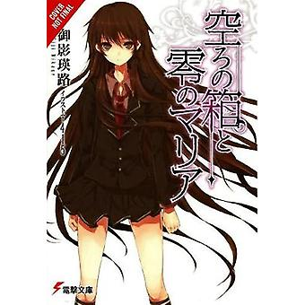 Empty Box and Zeroth Maria Vol. 1 light novel by Eji Mikage
