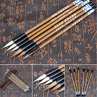 Chinese Writing Brushes, White Clouds Bamboo, Wolf's Hair For Calligraphy