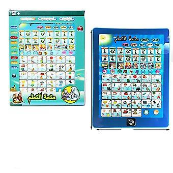 Educatieve Al Quran Learning Machine Tablet Speelgoed